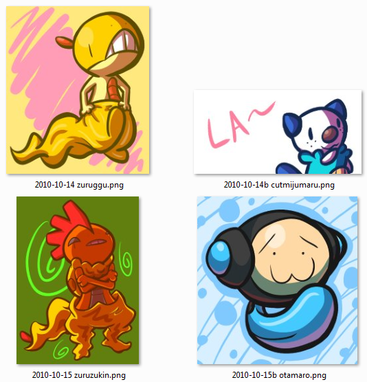 An image of some of my 2010 art with timestamps in the filenames.